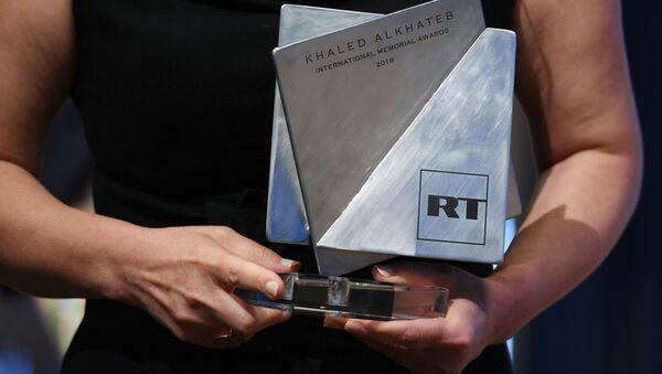 Mezinárodní cena Khaleda Al-Khateba  - Sputnik Česká republika