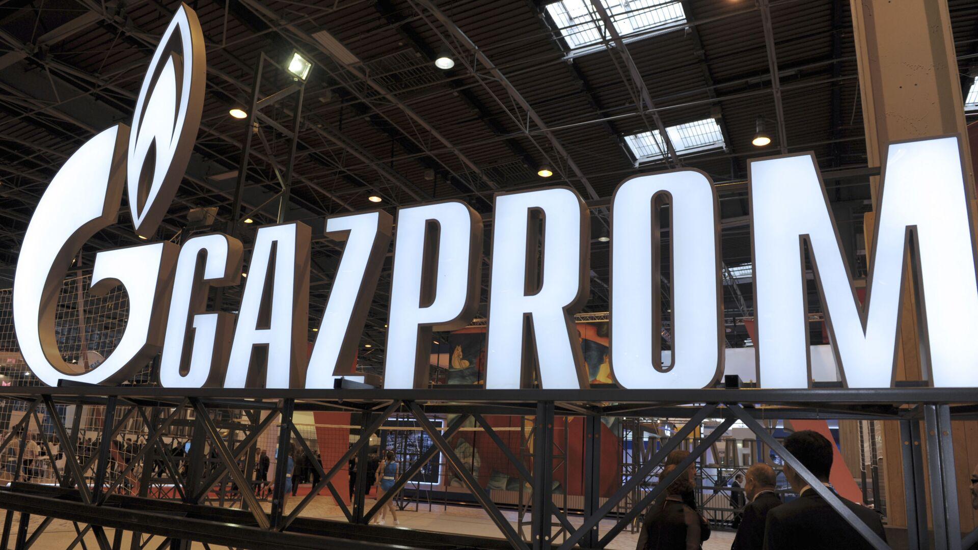 Gazprom - Sputnik Česká republika, 1920, 11.10.2021