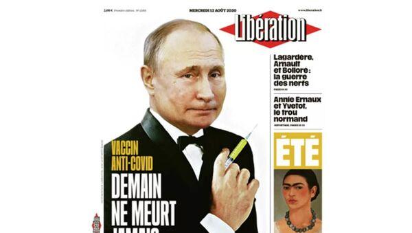 Obálka francouzského deníku Liberation - Sputnik Česká republika