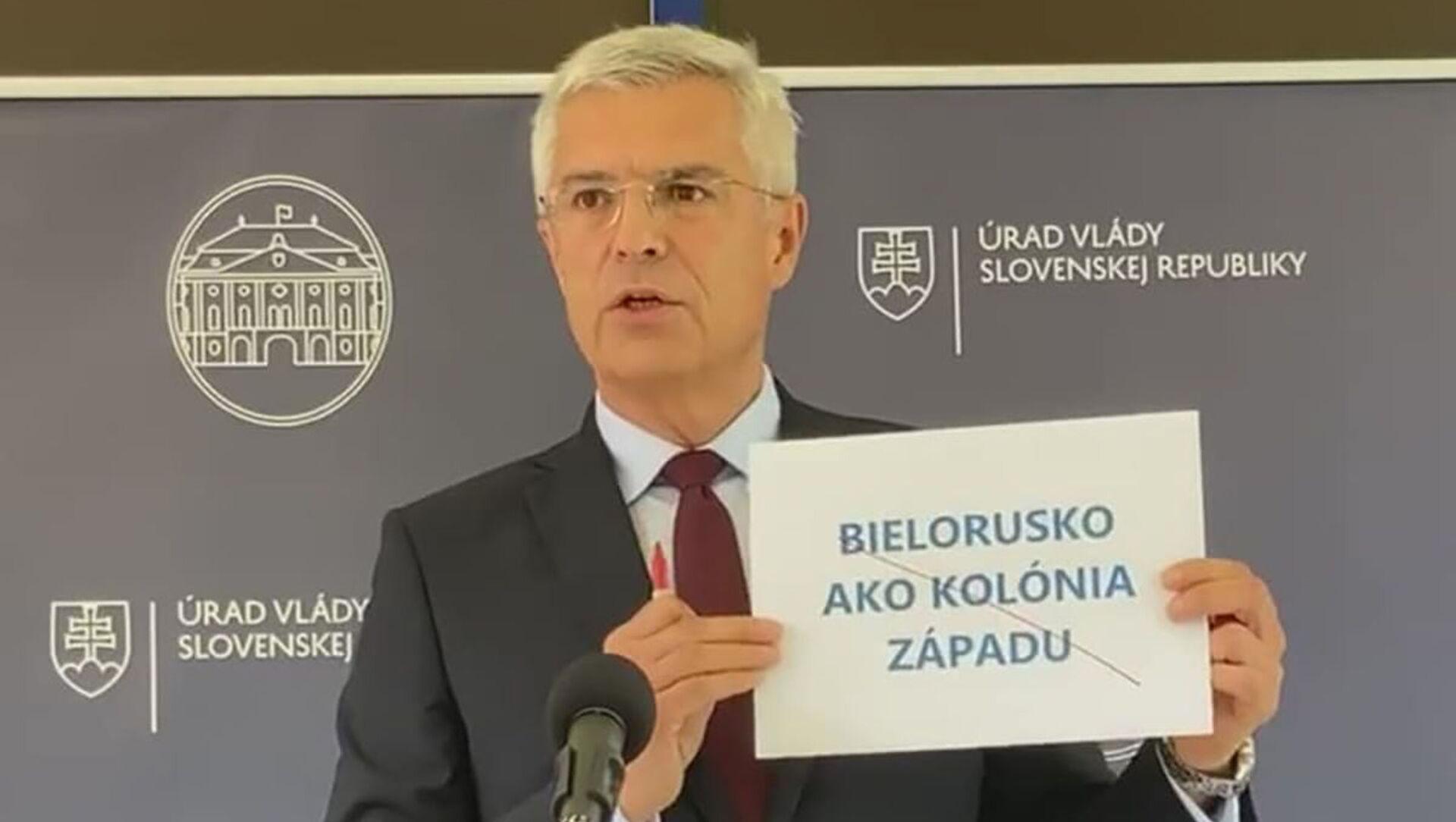 Slovenský ministr zahraničí Ivan Korčok - Sputnik Česká republika, 1920, 13.02.2021