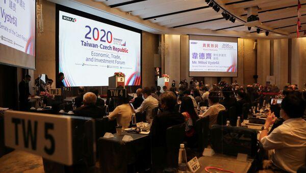 Miloš Vystrčil během vystoupení na investičním fóru v Tchaj-pej, Tchaj-wan  - Sputnik Česká republika