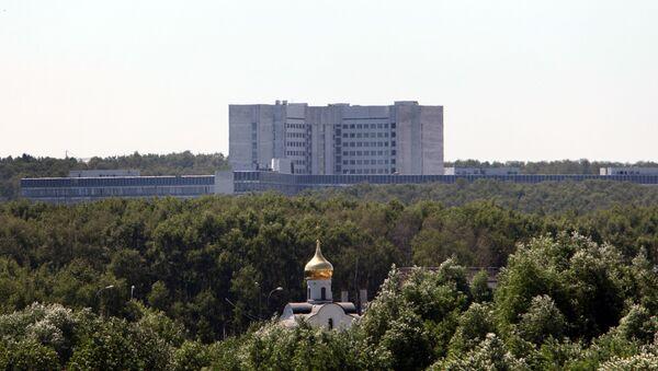 Budova Služby vnější rozvědky RF - Sputnik Česká republika