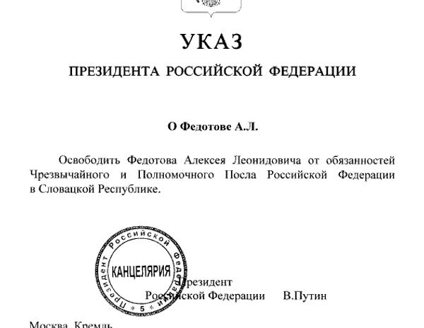 Vladimir Putin zbavil Alexeje Fedotova postu ruského velvyslance na Slovensku - Sputnik Česká republika