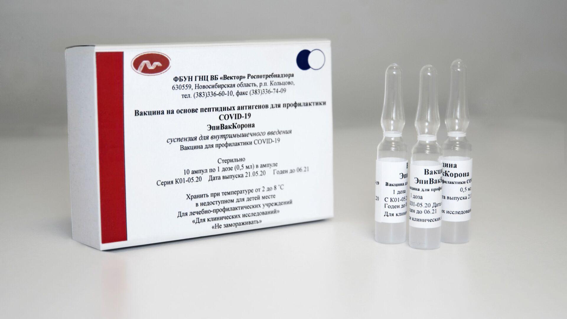 Vakcína EpiVakKorona vyvinutá v centru Vektor - Sputnik Česká republika, 1920, 26.03.2021