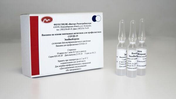 Vakcína EpiVakKorona vyvinutá v centru Vektor - Sputnik Česká republika