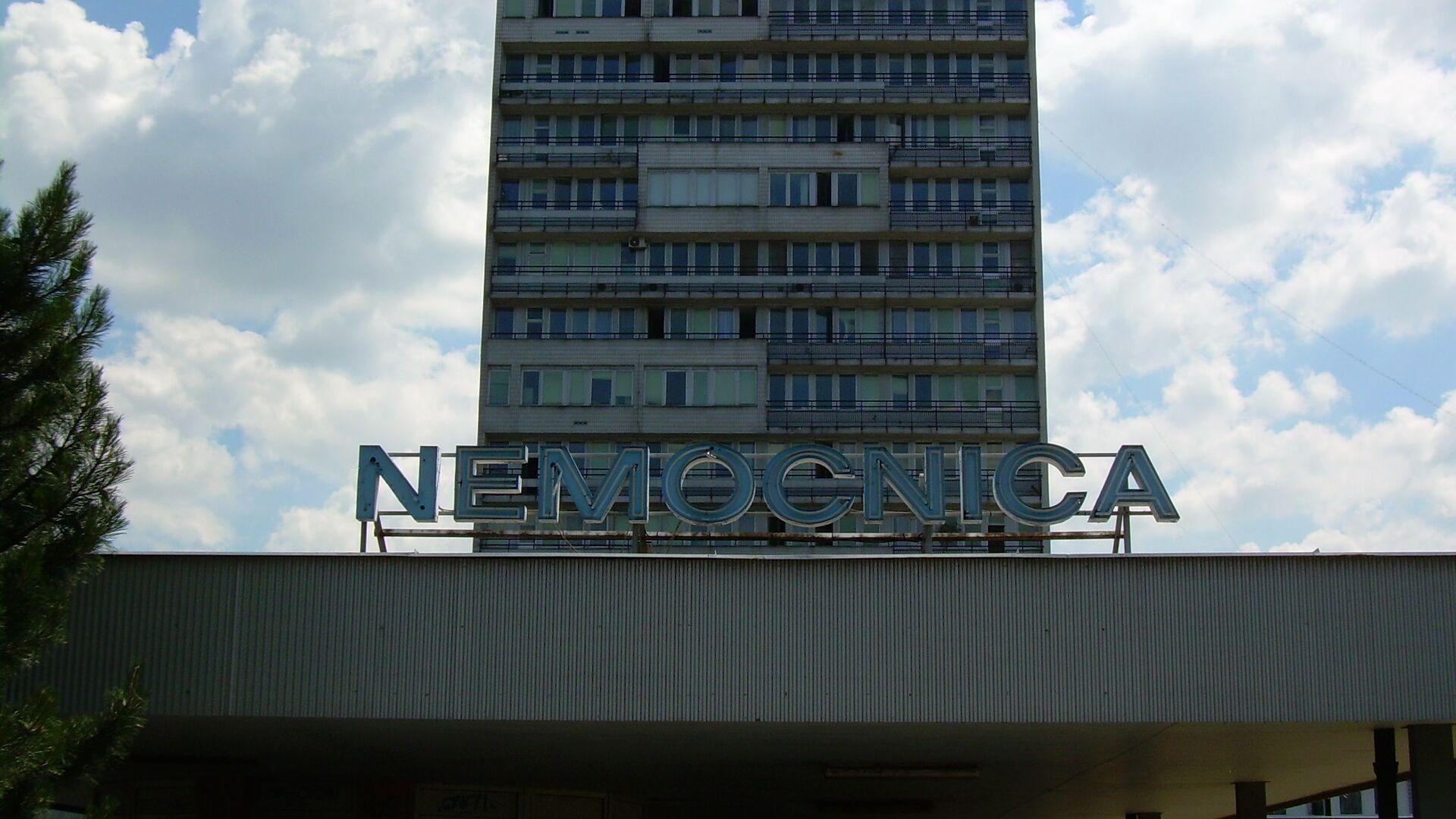 Budova Univerzitní nemocnice v Bratislavě na Slovensku - Sputnik Česká republika, 1920, 29.09.2021