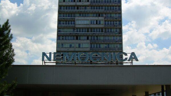Budova Univerzitní nemocnice v Bratislavě na Slovensku - Sputnik Česká republika