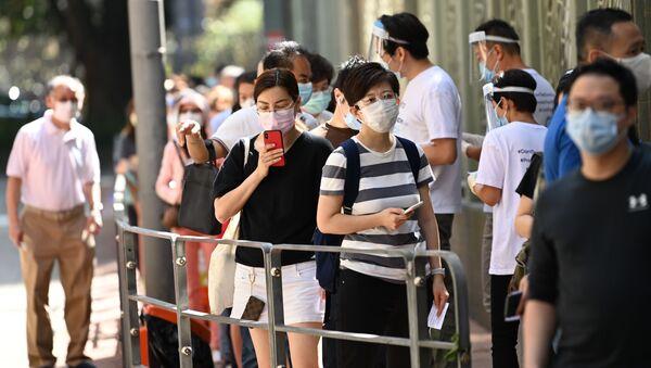 Lidé ve frontě na testování v Hongkongu - Sputnik Česká republika