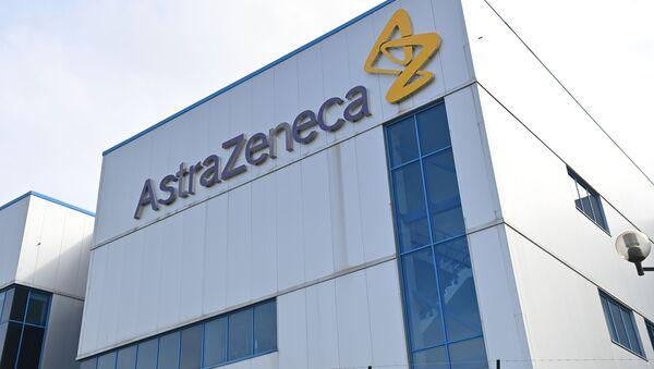 Budova společnosti AstraZeneca - Sputnik Česká republika