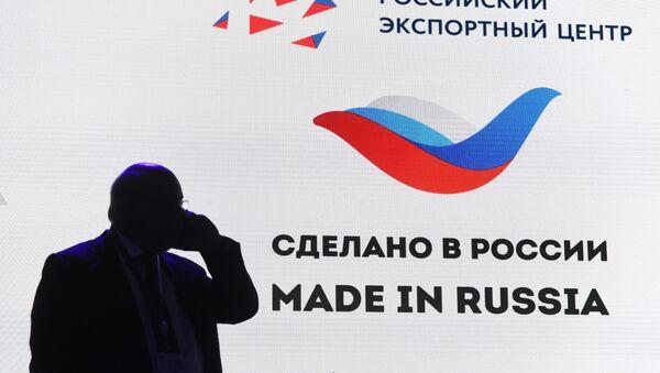 Mezinárodní fórum Vyrobeno v Rusku - Sputnik Česká republika