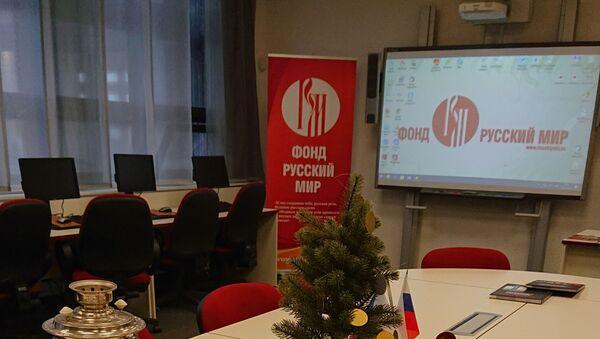 Ruské centrum v Plzni  - Sputnik Česká republika