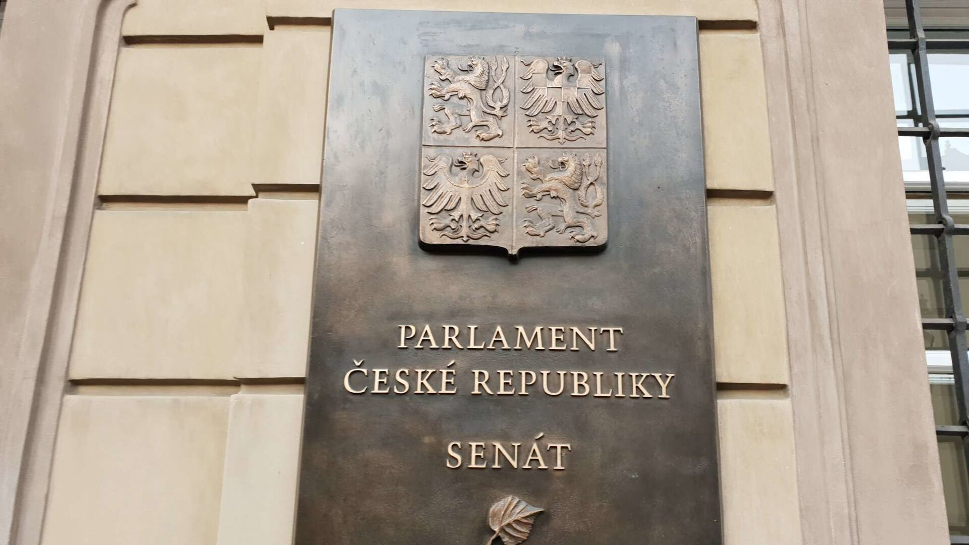 Senát Parlamentu České republiky - Sputnik Česká republika, 1920, 01.07.2021