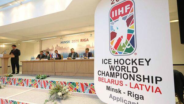Mistrovství světa v ledním hokeji - Sputnik Česká republika