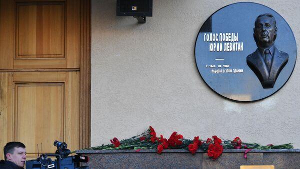 V Moskvě byla odhalena pamětní deska na počest Jurije Levitana - Sputnik Česká republika