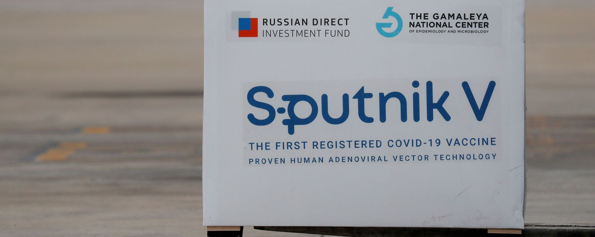 Zásilka vakcín Sputnik V přistává v argentinském Buenos Aires - Sputnik Česká republika, 1920, 15.04.2021