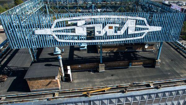 Území bývalé automobilky Zavod imeni Lichačeva (ZIL) v Moskvě - Sputnik Česká republika