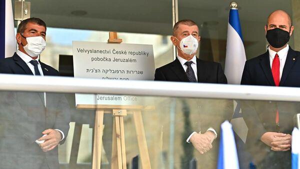 Premiér Andrej Babiš na slavnostní ceremonii otevření pobočky české ambasády v Jeruzalémě  - Sputnik Česká republika