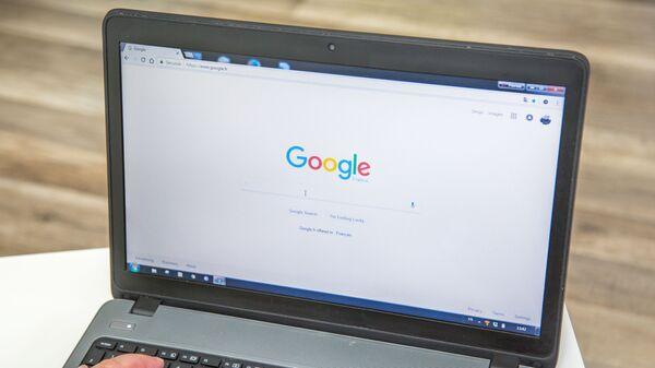 Google Chrome - Sputnik Česká republika