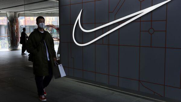 Logo společnosti Nike - Sputnik Česká republika