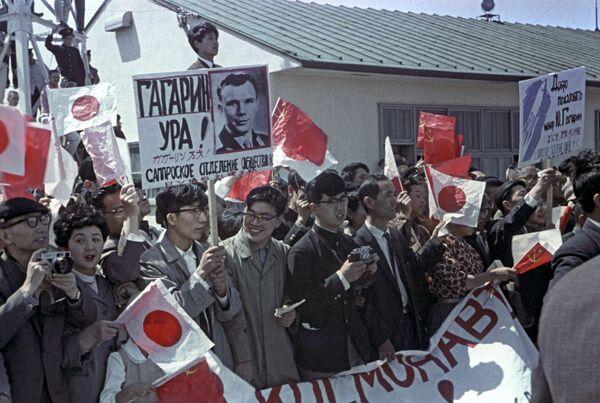 Cesta kosmonauta SSSR, hrdiny Sovětského svazu Jurije Gagarina do Japonska v roce 1962.  - Sputnik Česká republika