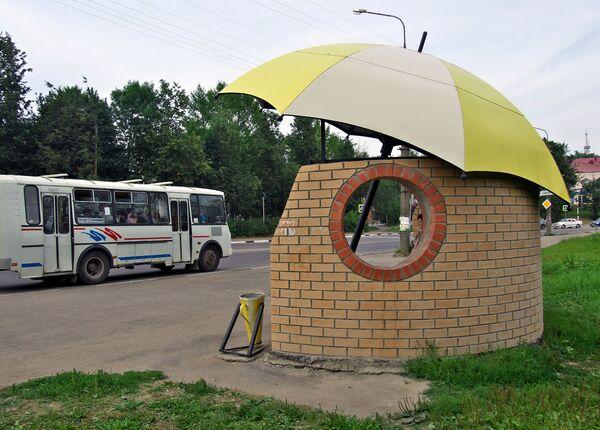 Autobusová zastávka ve městě Vjazma, Rusko. - Sputnik Česká republika