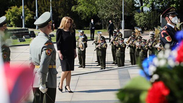 Президент Словакии Зузана Чапутова возлагает цветы на могилу советских солдат, павших в боях за освобождение Братиславы - Sputnik Česká republika