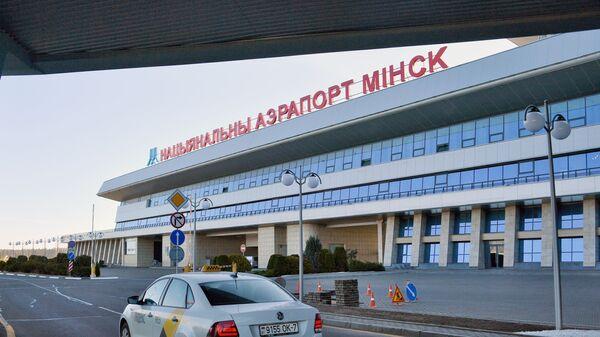 Национальный аэропорт Минск - Sputnik Česká republika