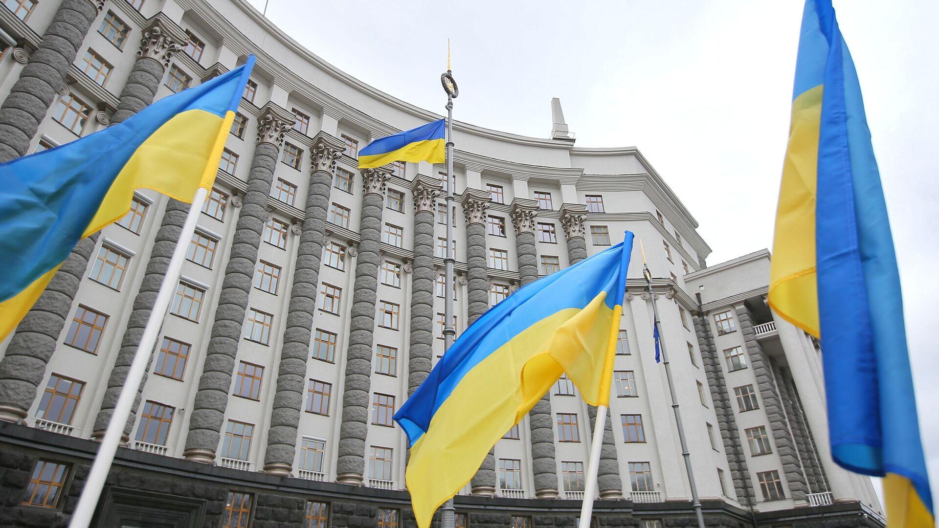 Ukrajinské vlajky u vládní budovy v Kyjevě - Sputnik Česká republika, 1920, 11.09.2021