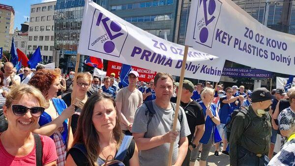 Протестная акция, организованная Профсоюзом КОВО в Братиславе - Sputnik Česká republika