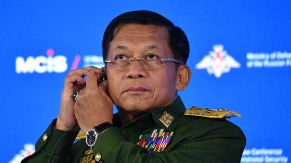 Главнокомандующий вооруженными силами Мьянмы старший генерал Мин Аун Хлайн - Sputnik Česká republika