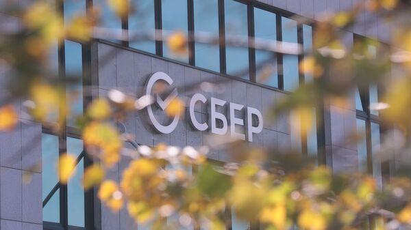 Вывеска с новым логотипом Сбербанка на здании центрального офиса в Москве - Sputnik Česká republika