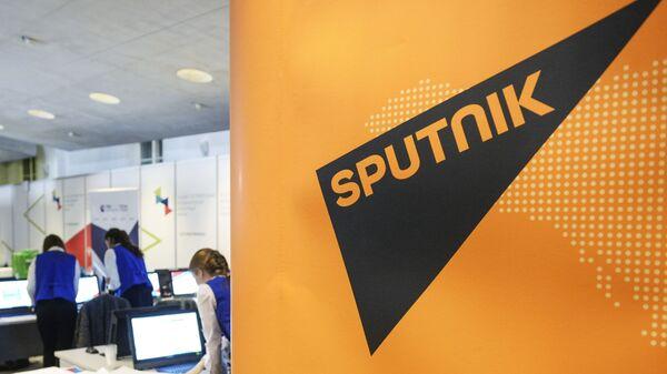 Студия информационного агентства и радио Sputnik на VI Санкт-Петербургском международном культурном форуме - Sputnik Česká republika
