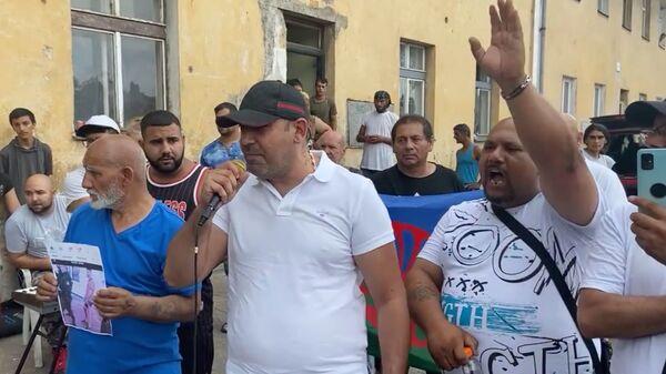 Протестная демонстрация цыган в Чехии - Sputnik Česká republika
