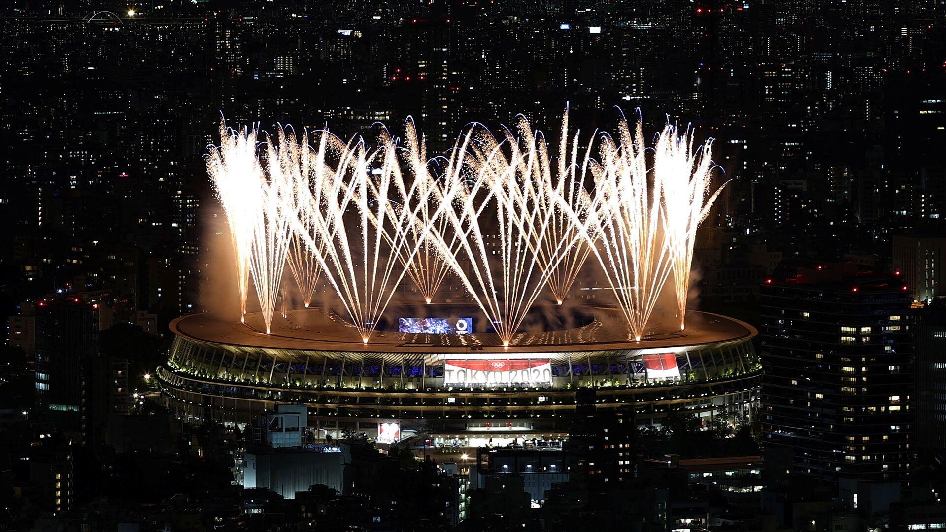 Zahájení Olympijských her v Tokiu - Sputnik Česká republika, 1920, 27.07.2021