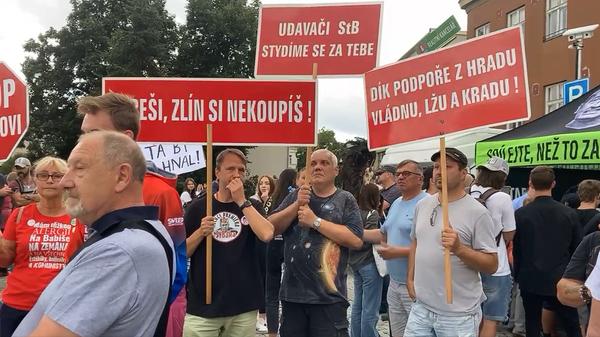 Протест против премьер-министра Чехии Андрея Бабиша в Пршерове - Sputnik Česká republika