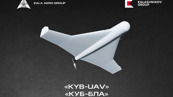 Дрон-камикадзе КУБ  компании ZALA Aero - Sputnik Česká republika