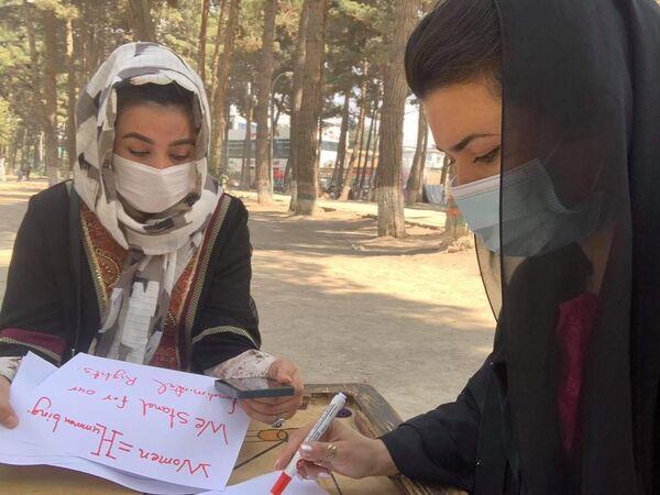 Demonstrace za práva žen v Kábulu - Sputnik Česká republika