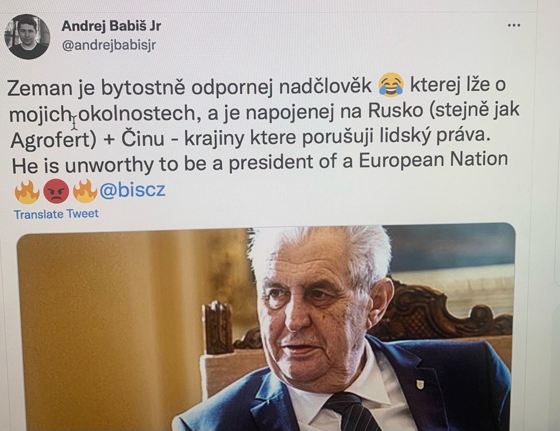 Andrej Babiš mladší. Twitter - Sputnik Česká republika, 1920, 05.09.2021
