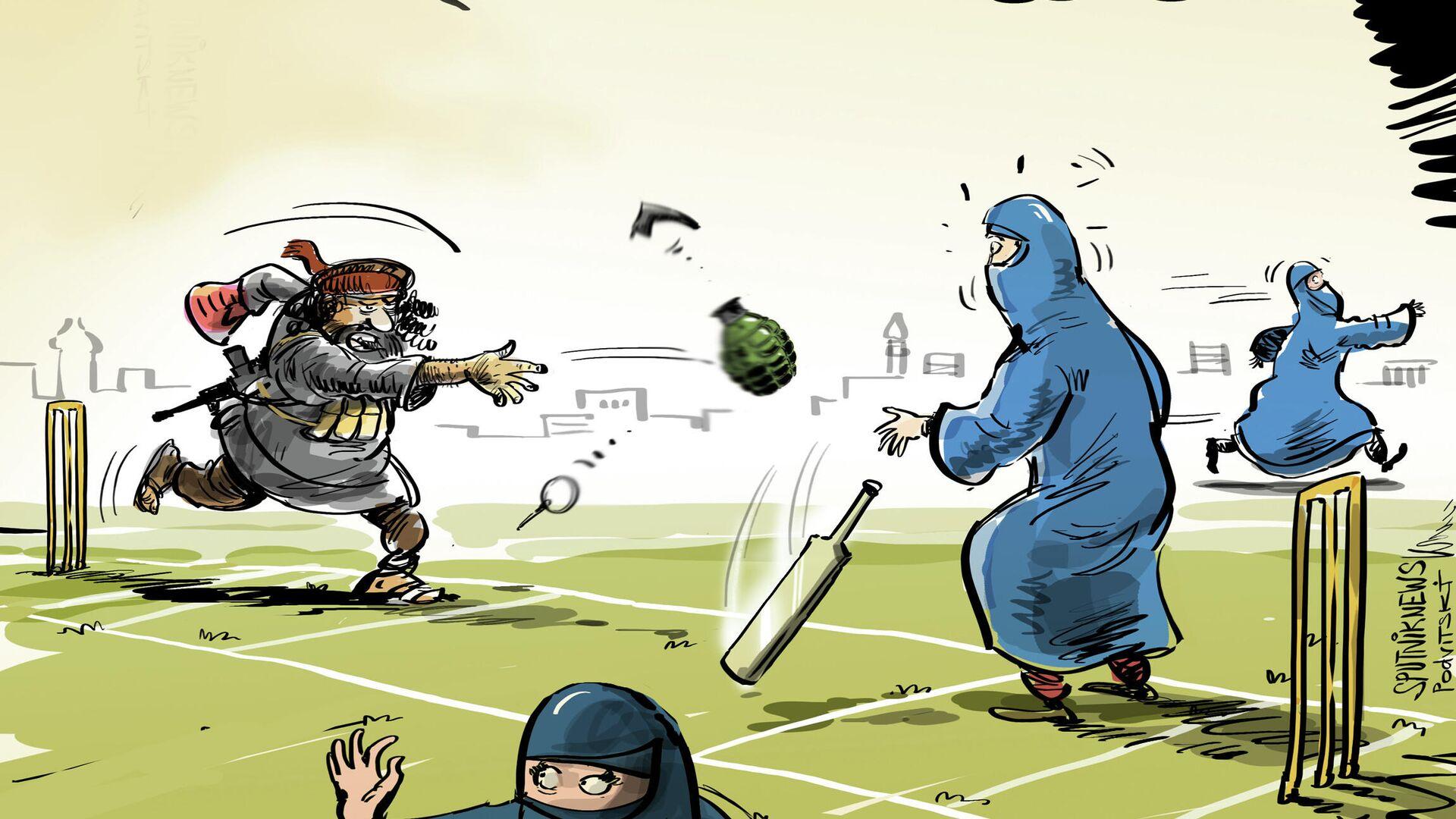 Karikatura / Ženám v Afghánistánu může být zakázáno hrát kriket - Sputnik Česká republika, 1920, 08.09.2021