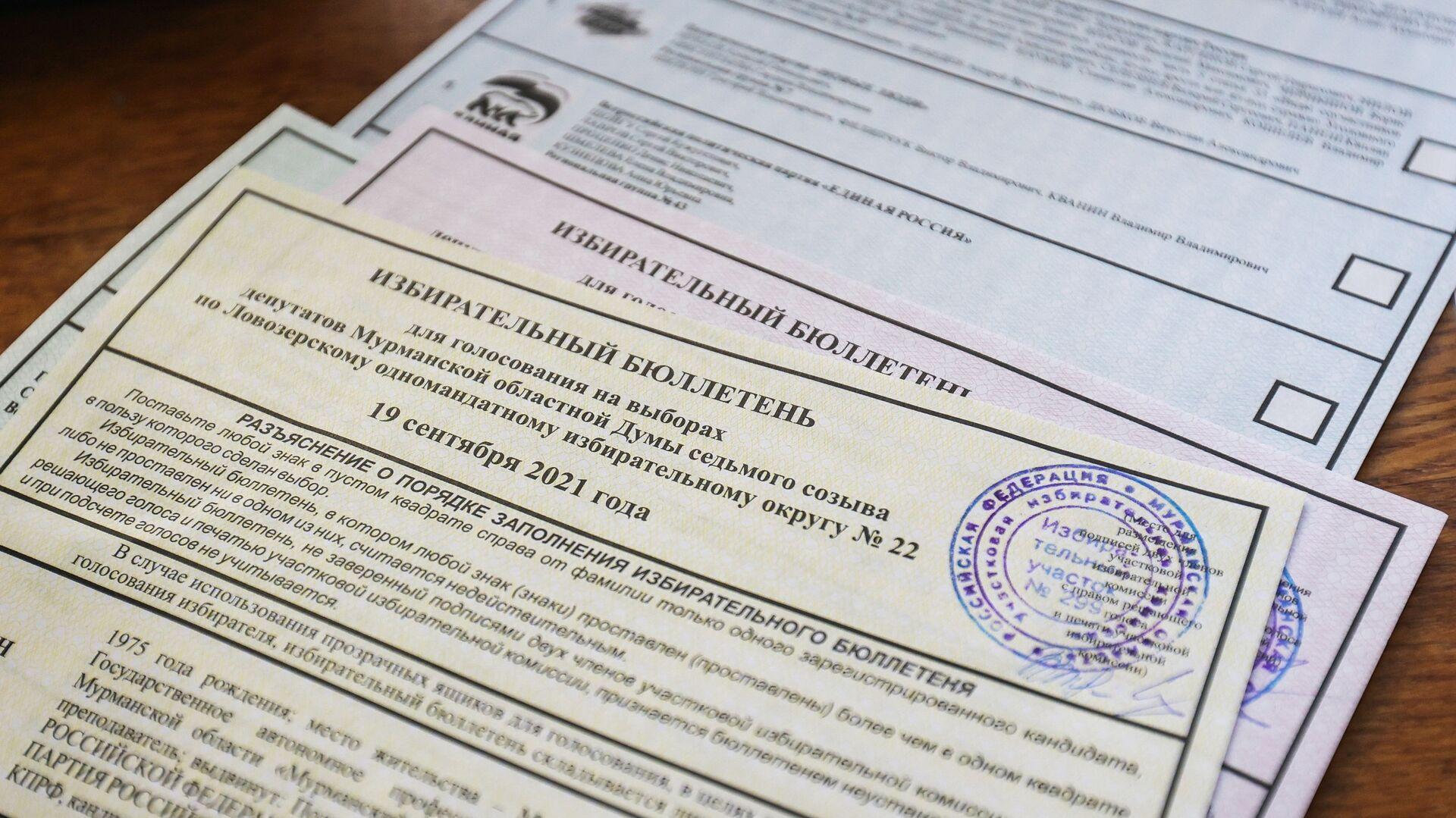 Hlasovací lístky v Rusku - Sputnik Česká republika, 1920, 19.09.2021