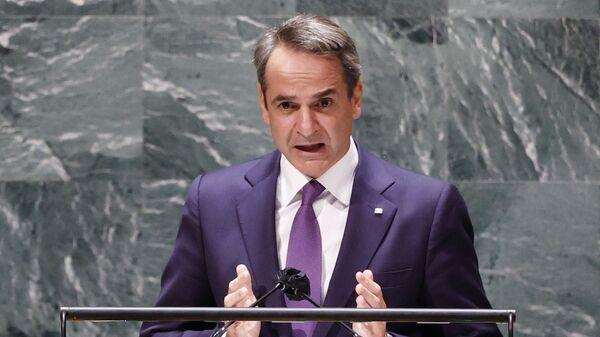 Премьер-министр Греции Кириакос Мицотакис выступает на 76-й сессии Генеральной Ассамблеи ООН в штаб-квартире ООН в Нью-Йорке - Sputnik Česká republika