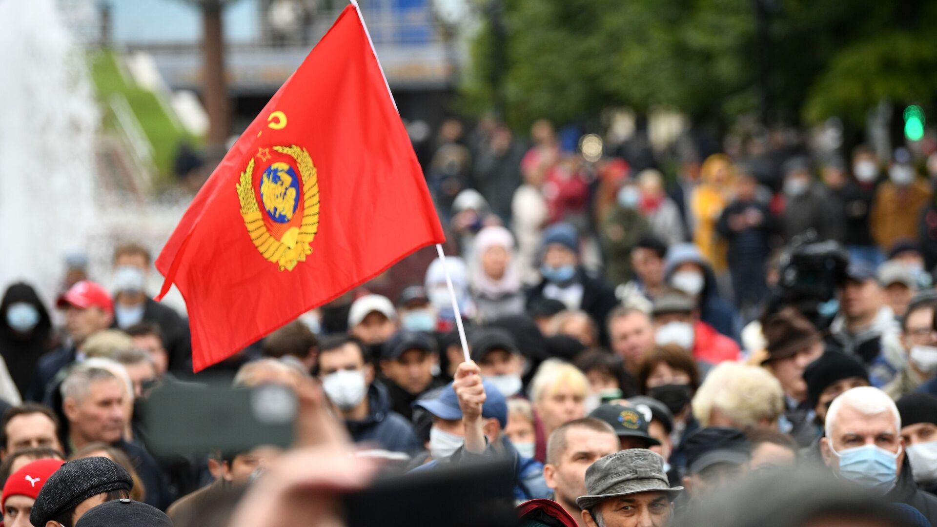 Účastníci akce Komunistické strany Ruské federace na Puškinově náměstí v Moskvě.  - Sputnik Česká republika, 1920, 25.09.2021