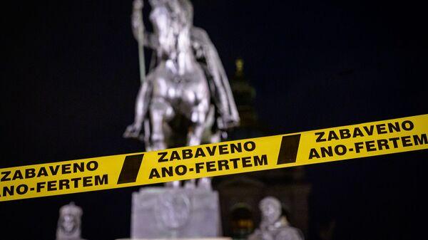 Акция ассоциации Миллион мгновений для демократии Zabaveno ANO-FERTEM - Sputnik Česká republika