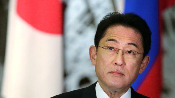 Министр иностранных дел Японии Фумио Кисида  - Sputnik Česká republika