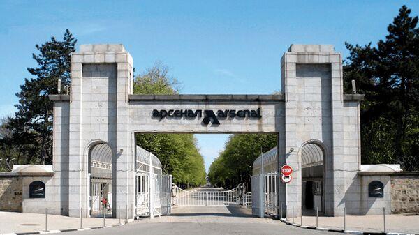 Завод Арсенал в Болгарии - Sputnik Česká republika