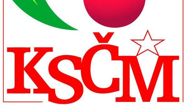Logo KSČM - Sputnik Česká republika