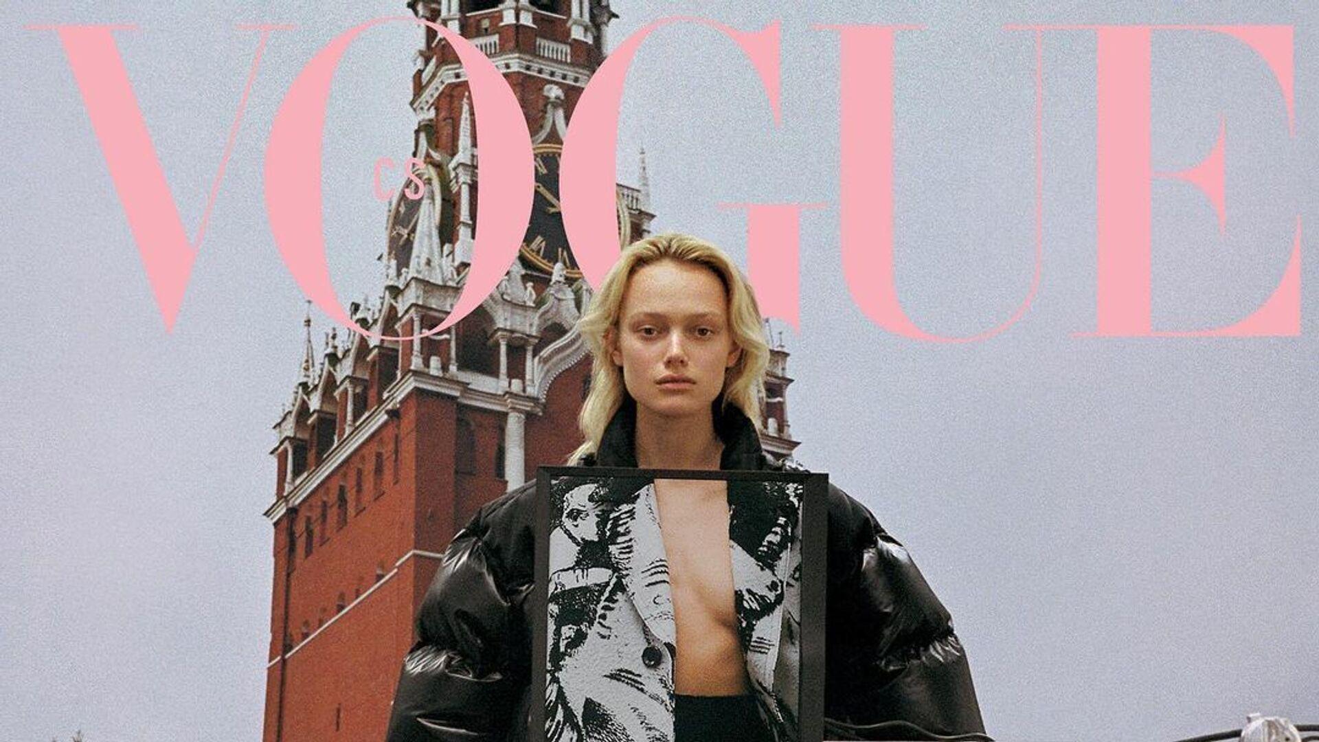 Obálka Vogue - Sputnik Česká republika, 1920, 12.10.2021