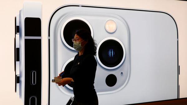 Zahájení prodeje nového Apple iPhone 13 v Pekingu v Číně - Sputnik Česká republika