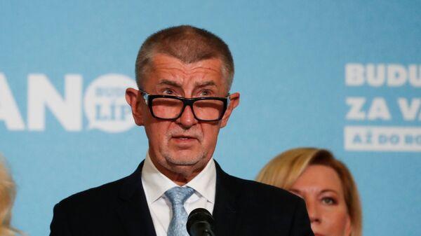 Премьер-министр Чехии и лидер партии ANO Андрей Бабиш - Sputnik Česká republika