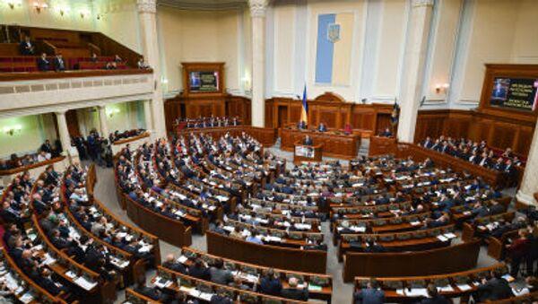 Zasedání Nejvyšší rady - Sputnik Česká republika